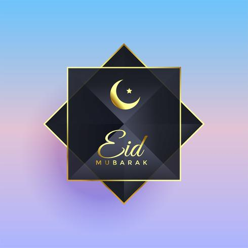 eid mubarak festival premium greeting background