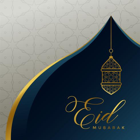 beautiful eid mubarak concept design with hanging lantern