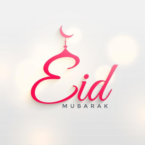 elegant eid mubarak background design
