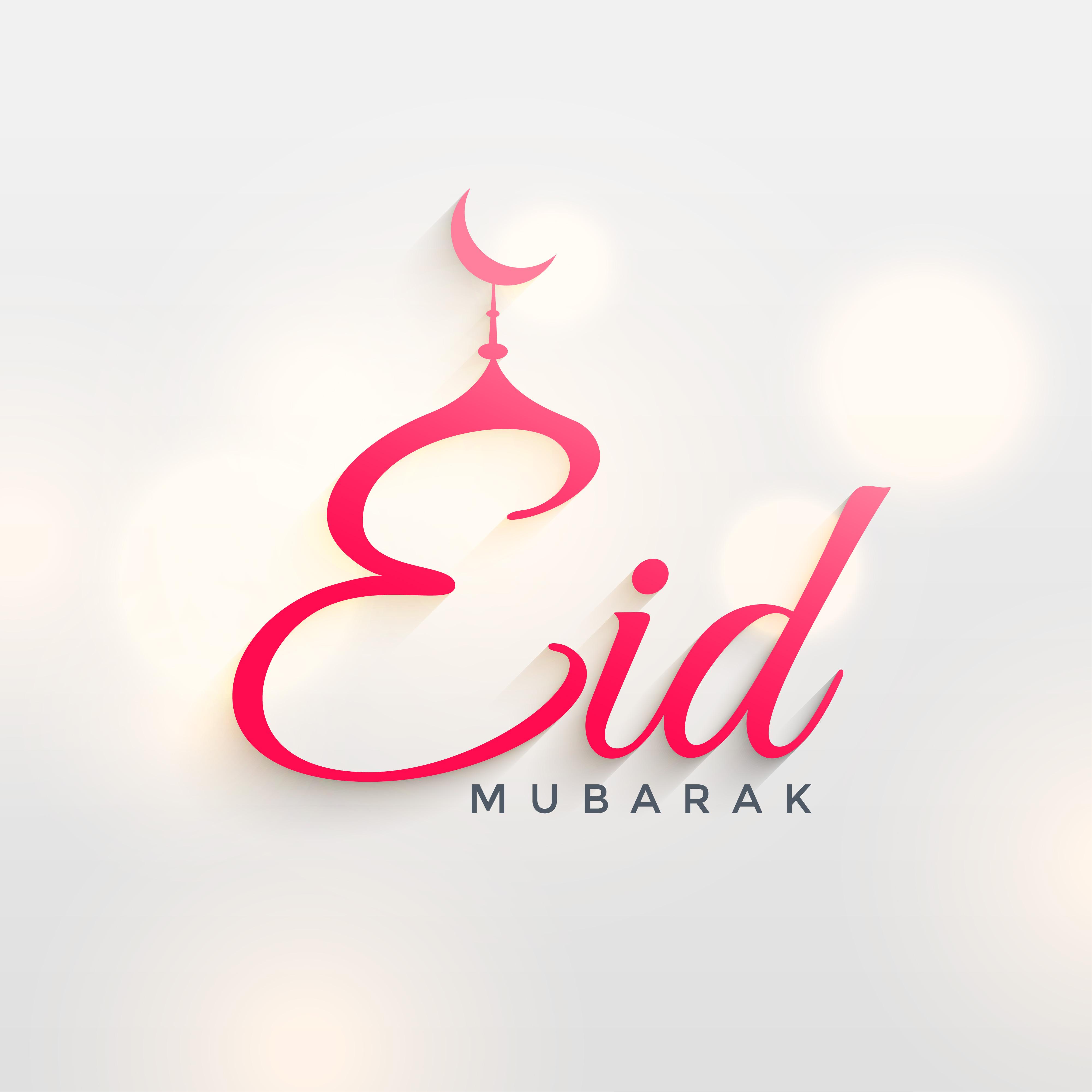 elegant eid mubarak background design  download free