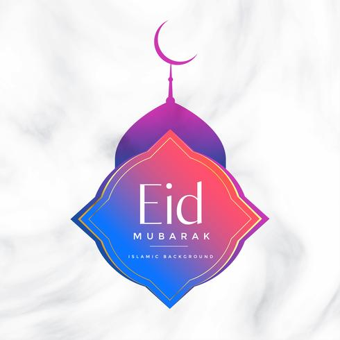 vibrant eid mubarak festival greeting background