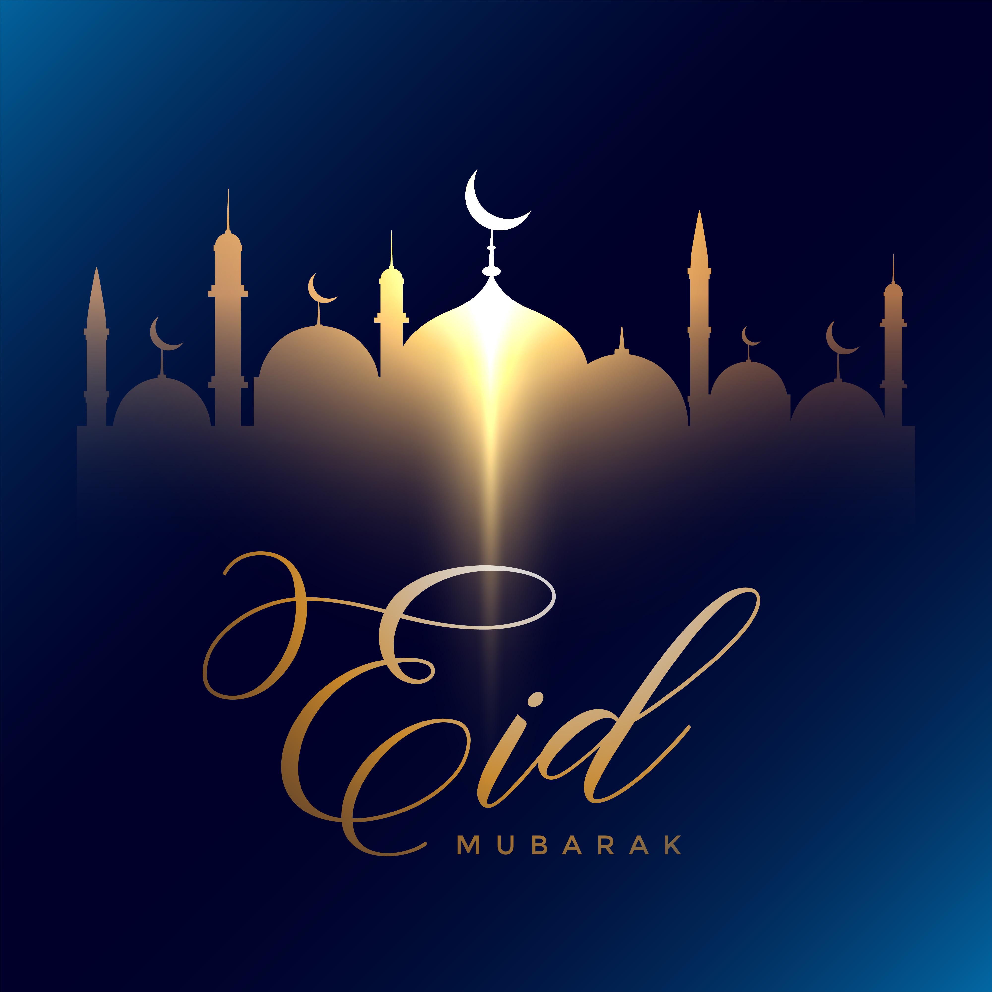 Eid Mubarak Greeting With Glowing Golden Mosque Shape Download