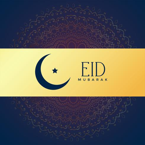 premium eid festival clean greeting background
