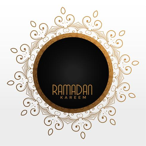 ramadan kareem decorative frame with text space