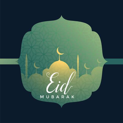 eid mubarak islamic festival greeting background