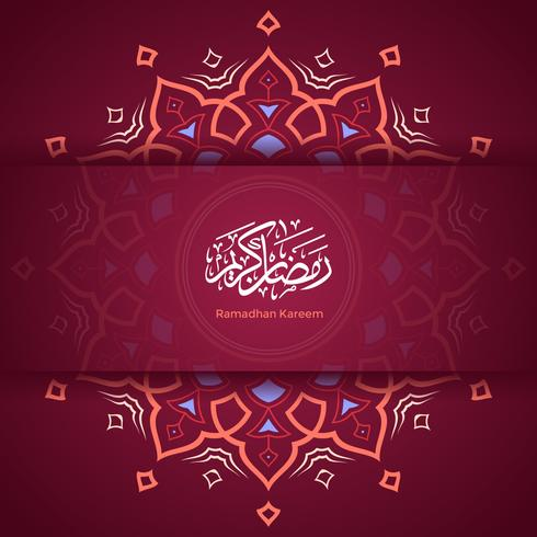Ramadan Kareem Mandala Pattern Magenta Background Vector