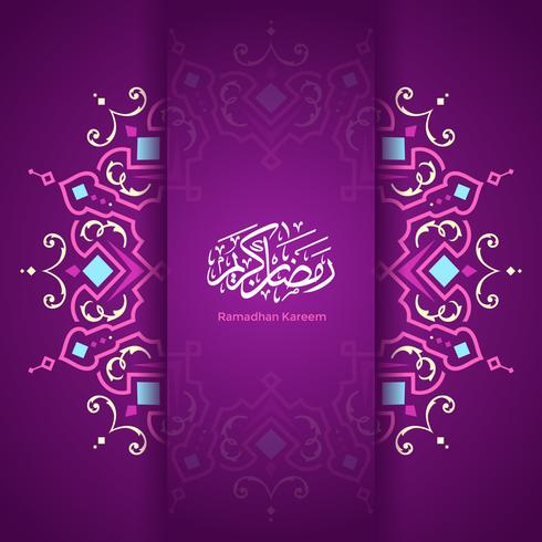 Ramadan Kareem Mandala modèle vecteur de fond violet