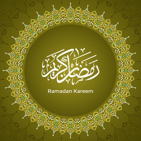 Ramadan Kareem Mandala Pattern Vector
