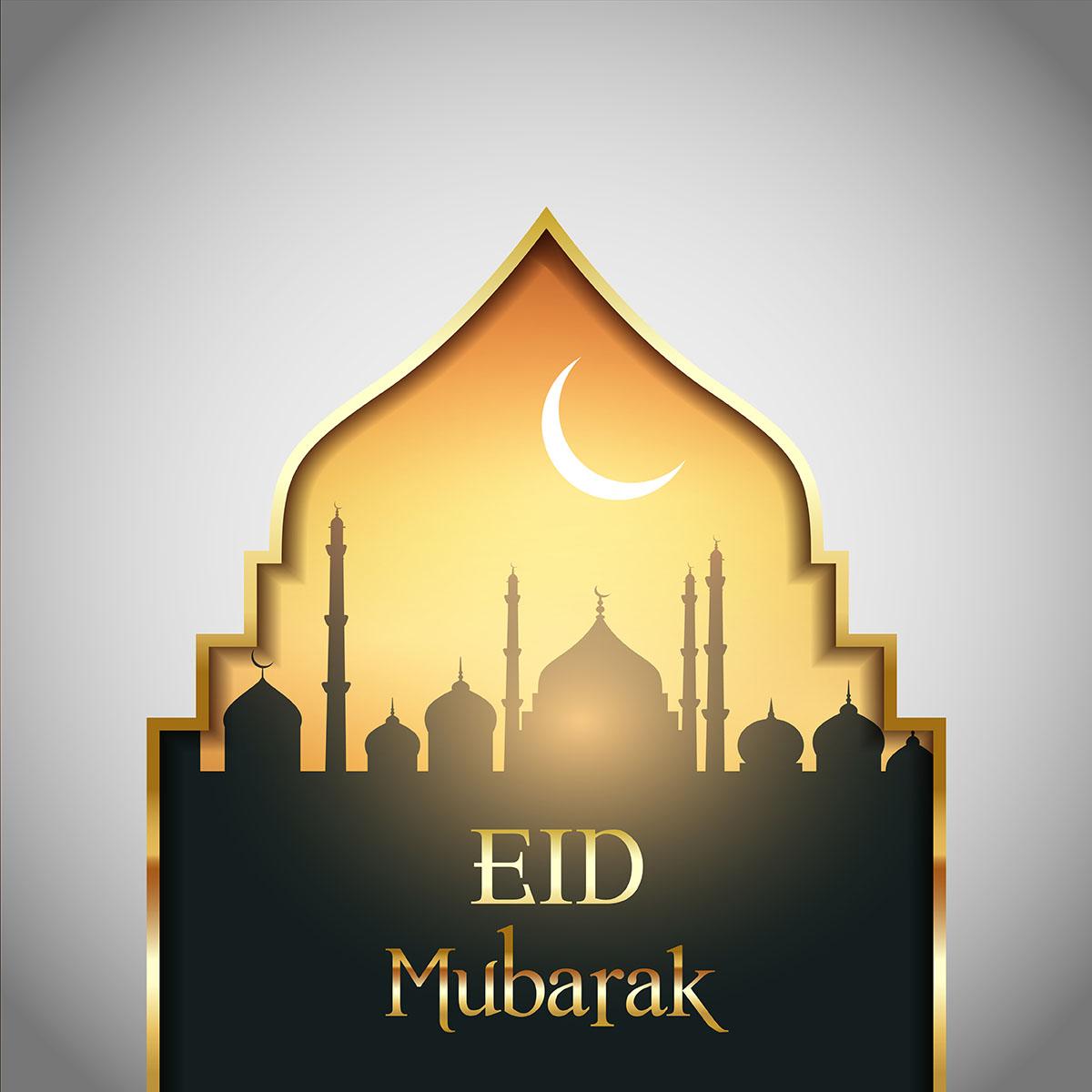 Eid Mubarak Landscape Background Download Free Vectors