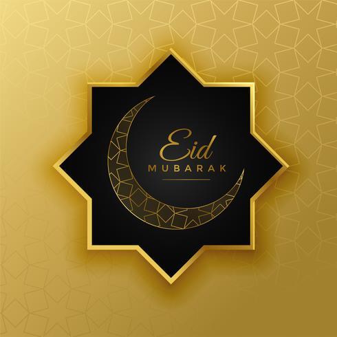 prachtige islamitische eid-festivalgroet