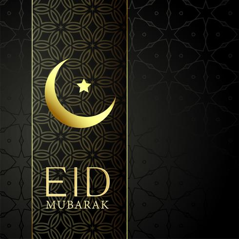 fondo de oro festival islámico eid