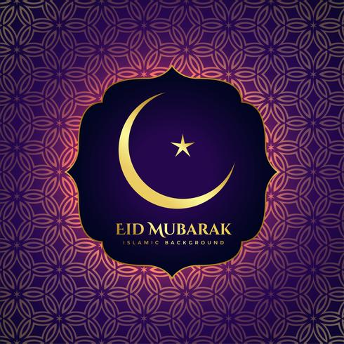 awesome islamic eid festival shiny greeting