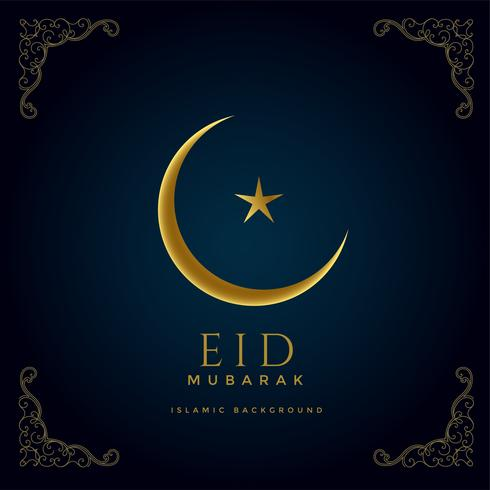 premium golden eid mubarak moon with decorative border