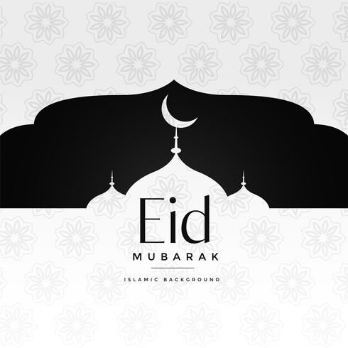 eid mubarak islamic greeting with mosque