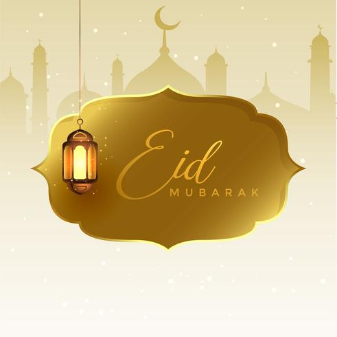 greeting design for eid festival