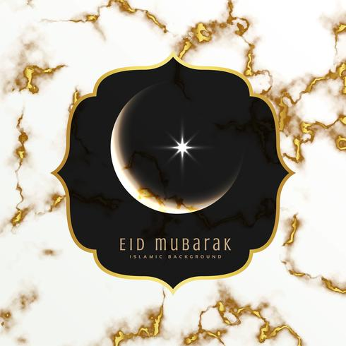 elegant eid festival greeting design with moon and star