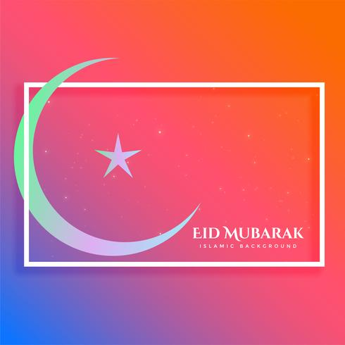 colorful eid mubarak beautiful greeting background