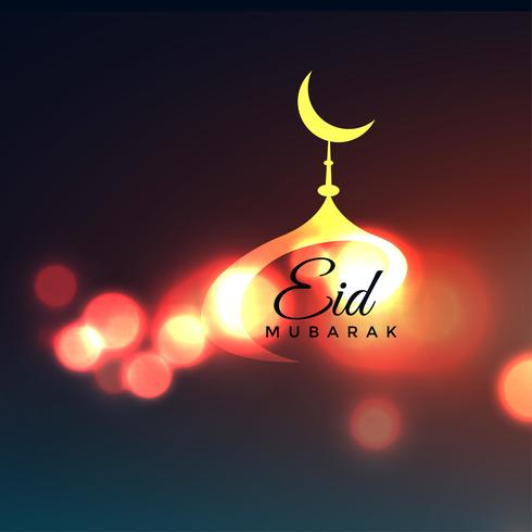 awesome eid mubarak greeting with mosque top