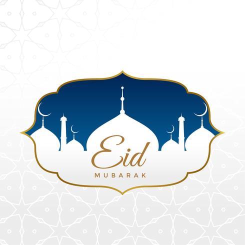 islamic eid festival greeting design background