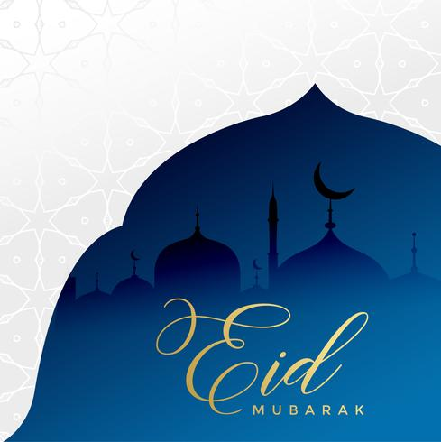 Arabische eid Mubarak festival groet