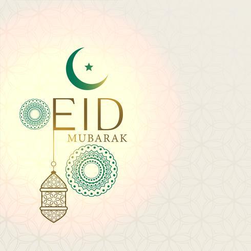 elegant eid mubarak greeting with hanging lantern