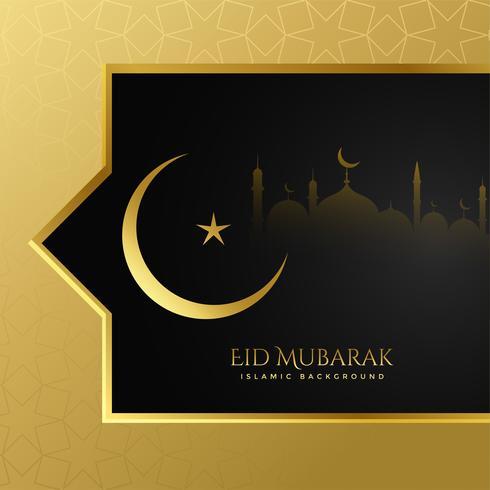 elegant golden eid mubarak premium greeting