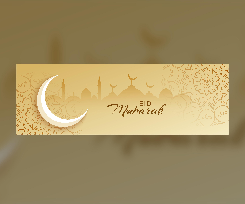 muslim islamic eid mubarak web banner or header design