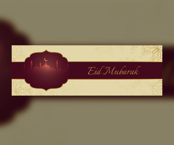 islamic eid mubarak banner design