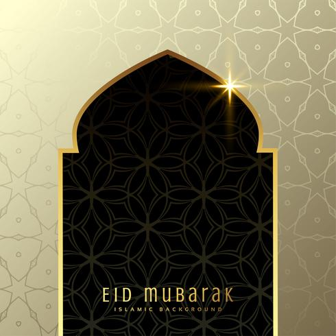 beautiful eid mubarak greeting with mosque door in premium style