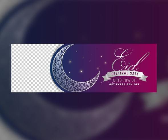 eid mubarak sale banner with crescent moon and space for your im
