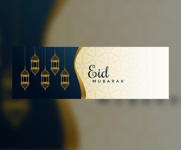 islamic eid mubarak festival banner