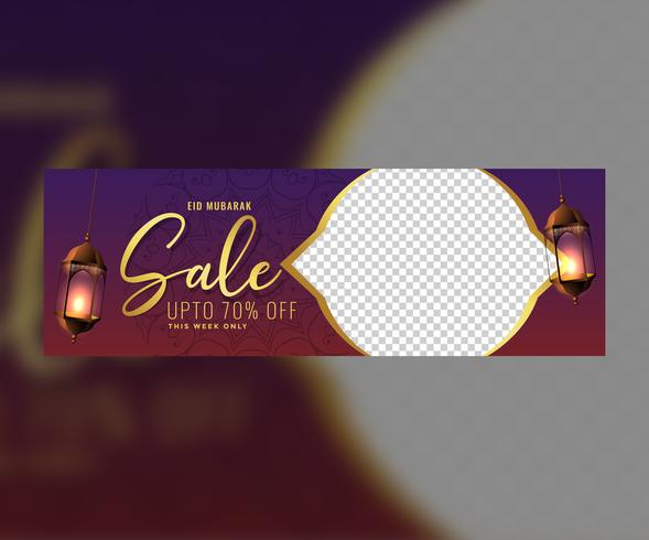 eid sale banner with hanging lanterns and space to add your imag