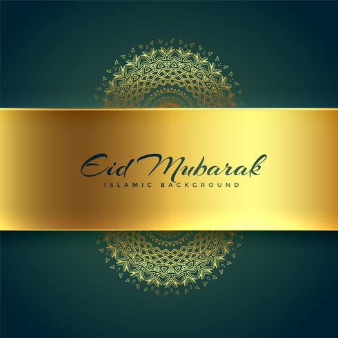 islamic golden eid festival background
