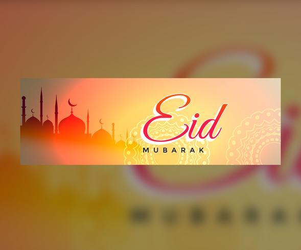 beautiful eid mubarak banner or header design
