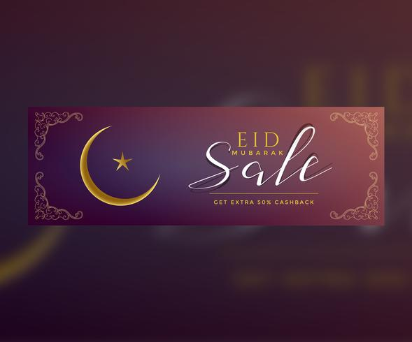 islamic eid sale banner with ornamental decoration