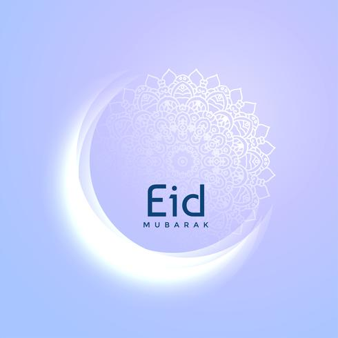 beautiful eid festival moon greeting