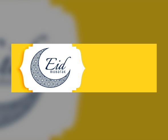 yellow eid mubarak banner design