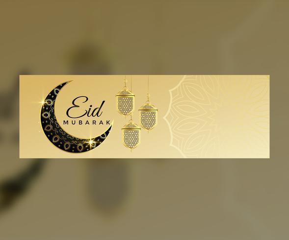 Banner de eid mubarak con linterna colgante y espacio de texto