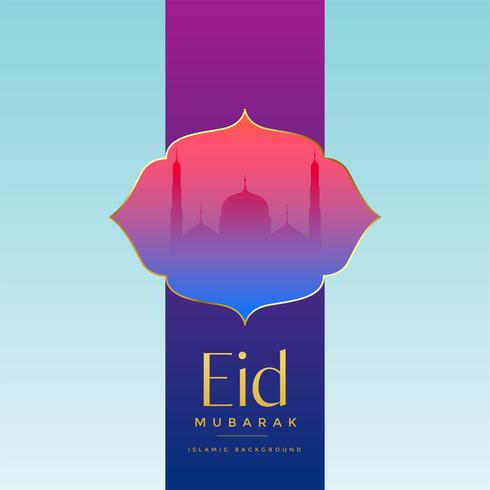 eid mubarak festival greeting background