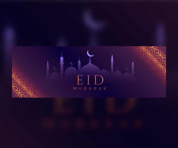 eid mubarak islamic banner design