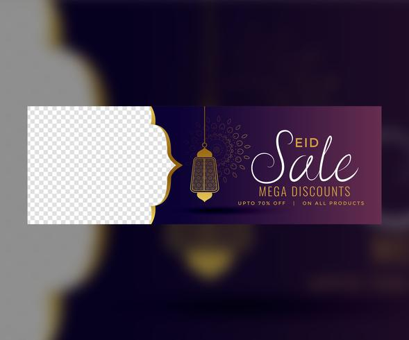 eid mubarak purple sale banner with image space