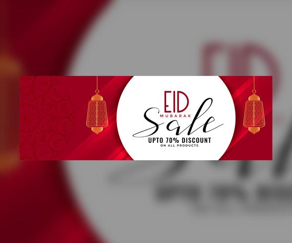 eid sale banner or header with hanging lanterns