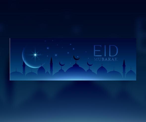 elegant eid mubarak night scene banner design