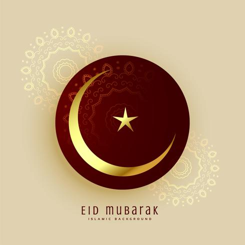 islamic eid mubarak moon and star design