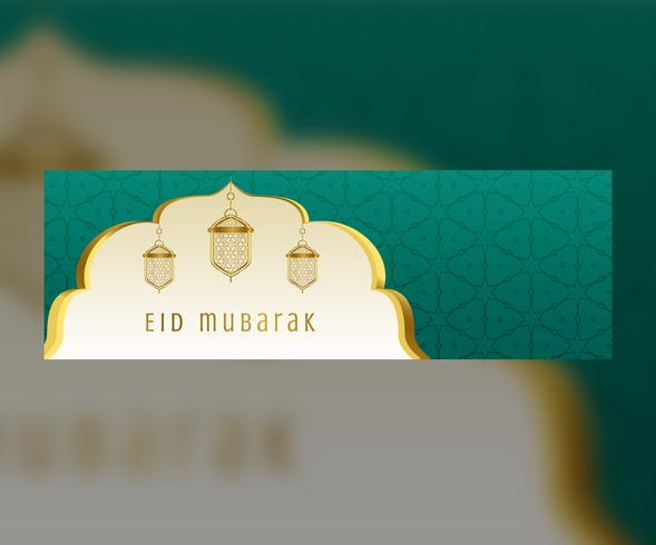 islamic eid mubarak banner design with hanging golden lanterns
