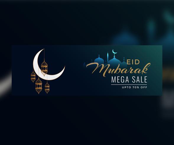 dark eid mubarak islamic sale banner