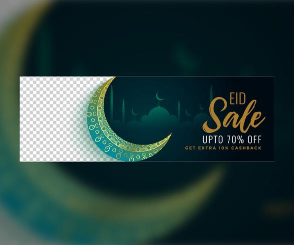 islamic eid festival sale banner with image space