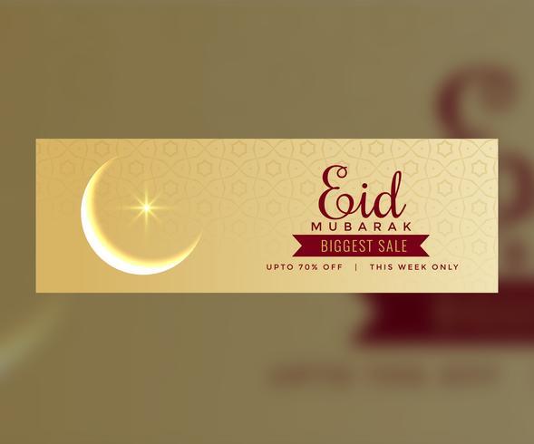 elegant eid festival sale banner design