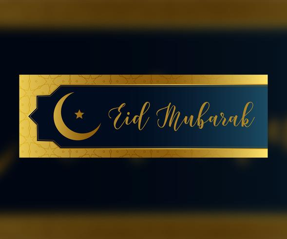 golden eid mubarak web banner design