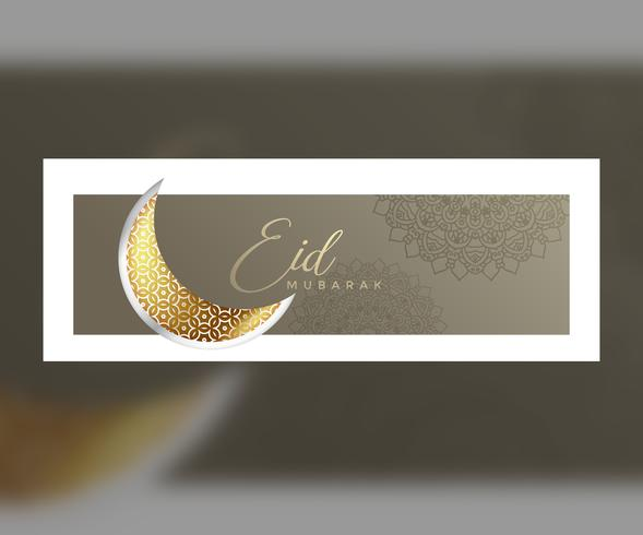 beautiful eid mubarak islamic banner design vector